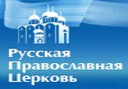 Патриархия.ru